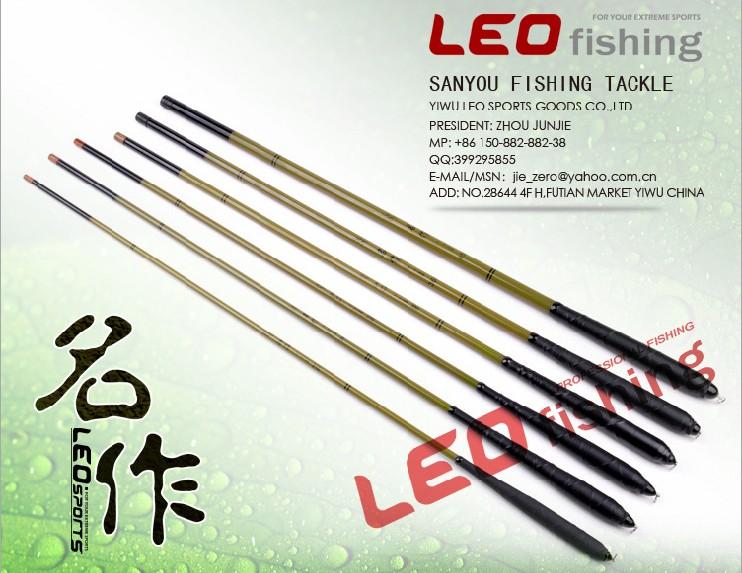 удочка Leo Leo/Le Ou/masterpieces