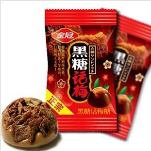 Конфеты Golden Delicious  500g
