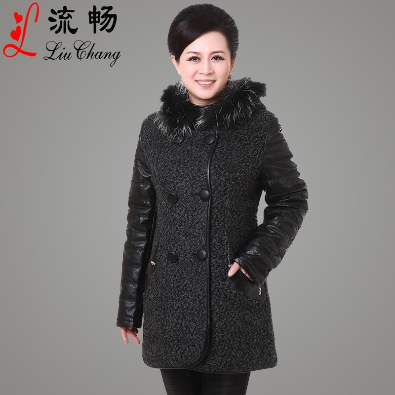 流畅中老年女装毛呢外套中年高档毛呢大衣女pu带毛领妈妈冬装外套
