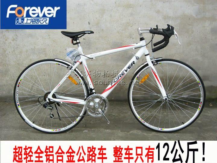 Горный велосипед FOREVER 12 70 27