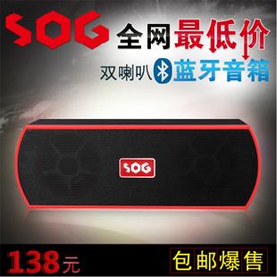 Беспроводная bluetooth колонка Lanxin  SOG-63