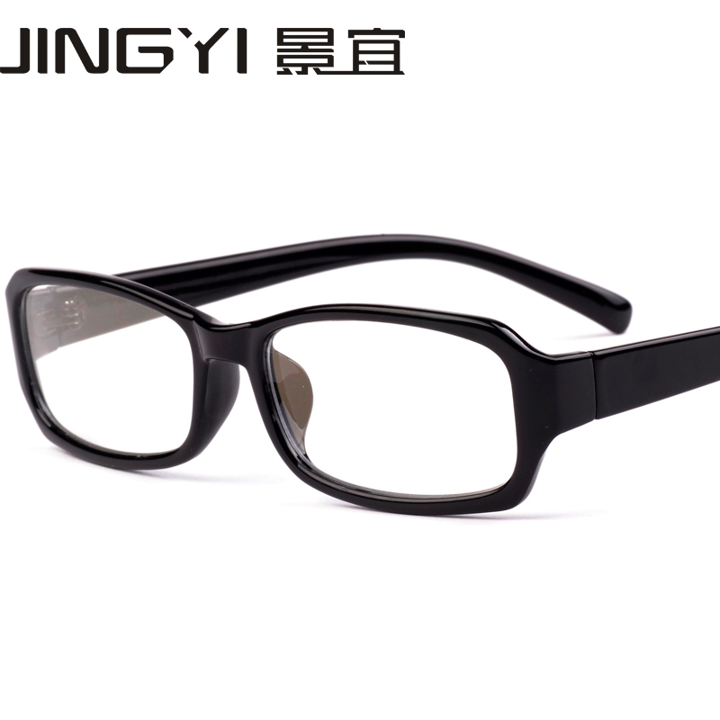 Retro glasses box tide men myopia eyes glasses frame non-mainstream black box small box box Korean flat light lenses