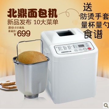Buydeem / North tripod B500 household automatic toaster cake machine to send Glove special offer free shipping