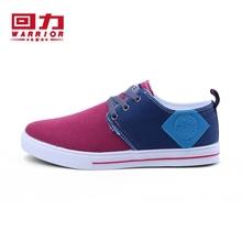 2014春季新款上海回力鞋正品男鞋帆布鞋 拼色流行休闲男款运动鞋图片