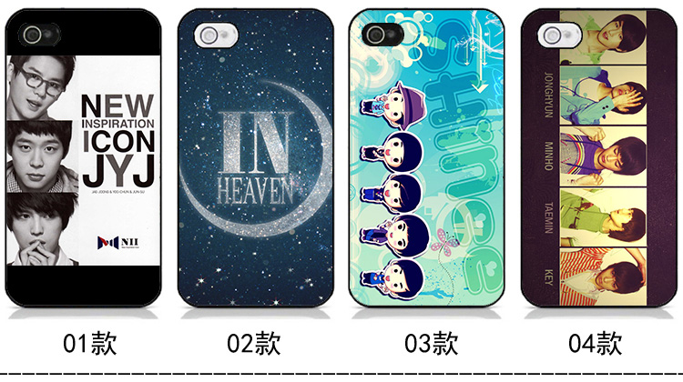Apple чехол JYJ shinee 4S iPhone5 Shell Shell 2 pm парк день itouch5 4 рукав
