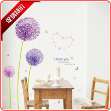 xy Large living room bedroom TV background decoration furniture aisle tree removable wall stickers Chungking