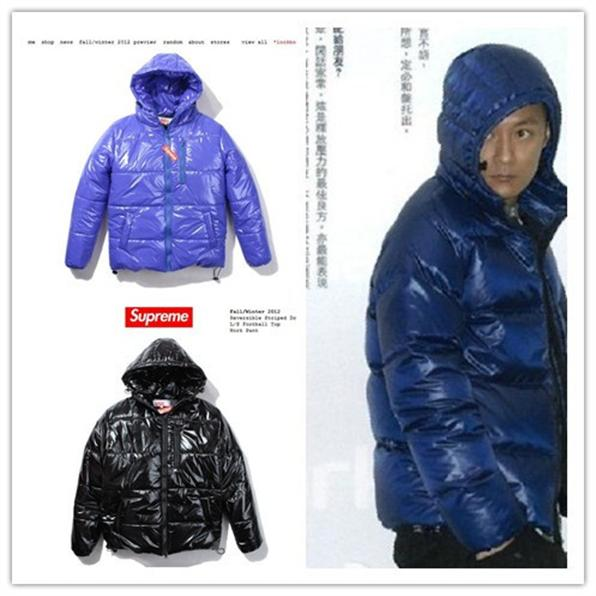 Куртка Superwear xmy318 IT CLOT SUPREME