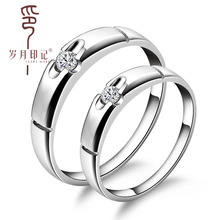 Years S925 sterling silver imprint pure love couple rings can be engraved diamond ring silver ring