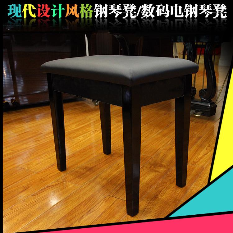 Стул для фортепиано Улучшенный одноместный Шкафы деревянные стулья фортепиано фортепиано стул упражнения скамейке электрические клавиатуры фортепиано стул табурет