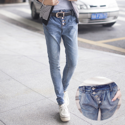 Korea style loose size fat jeans trousers