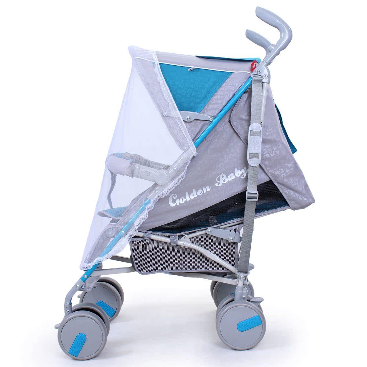 特价促销 黄金宝贝婴儿手推车童车 超轻便携伞车 棉垫肩带 豪华款 优惠 优惠