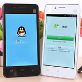 Quad-core Android 4.2 smartphone 4.5 inch screen dual card dual standby mobile phone android slim men and women