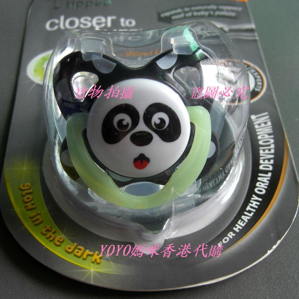 Цвет: Panda логотип