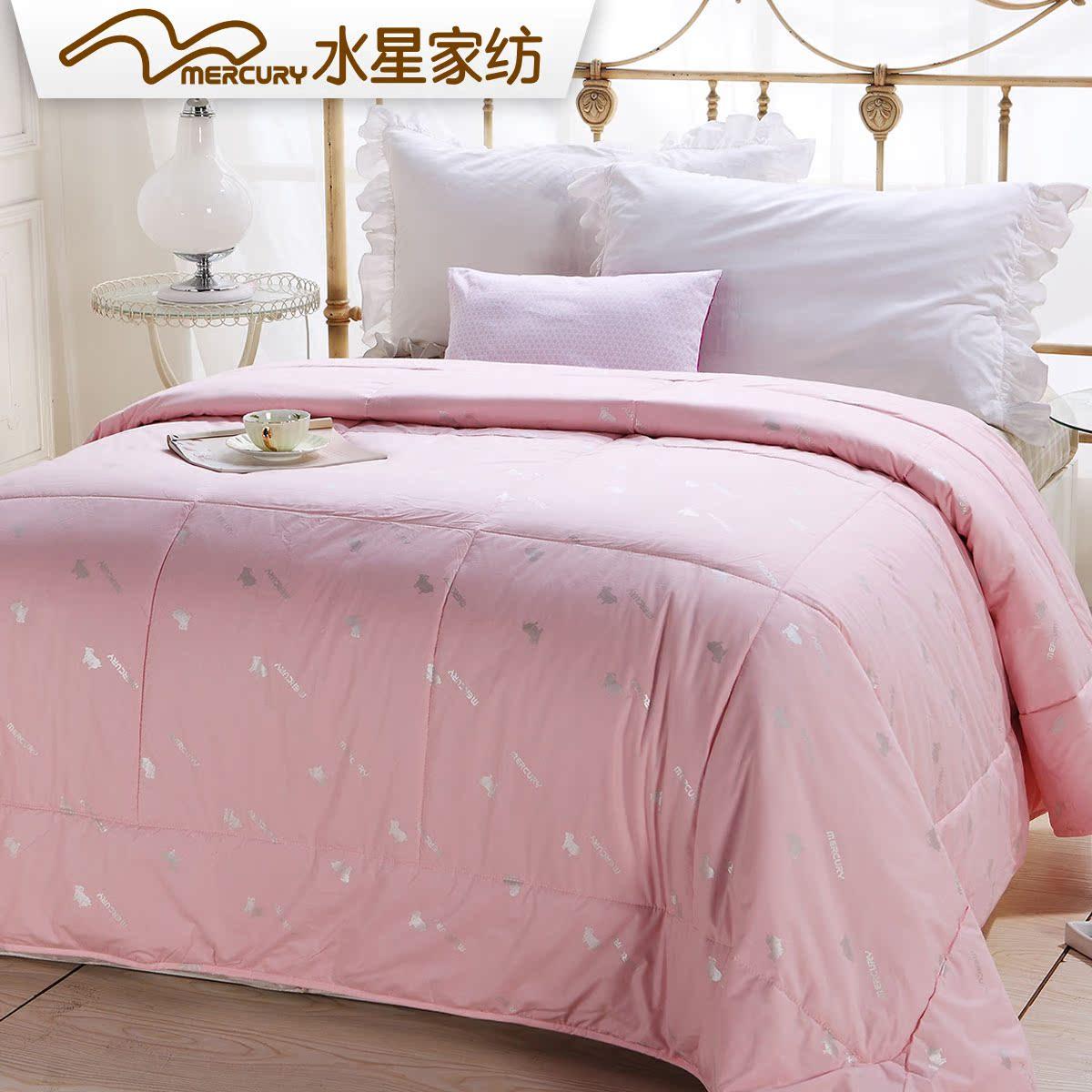 水星家纺 100%羊毛被 全棉印花面料被子 保暖冬子被芯 床上用品