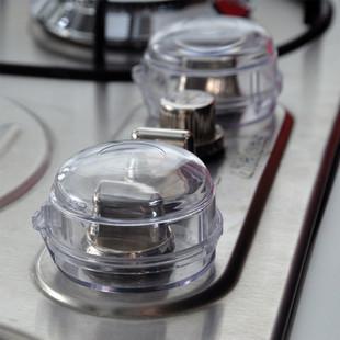 居家厨房安全用品 燃气旋钮保护罩 煤气灶开关保护套 2个装