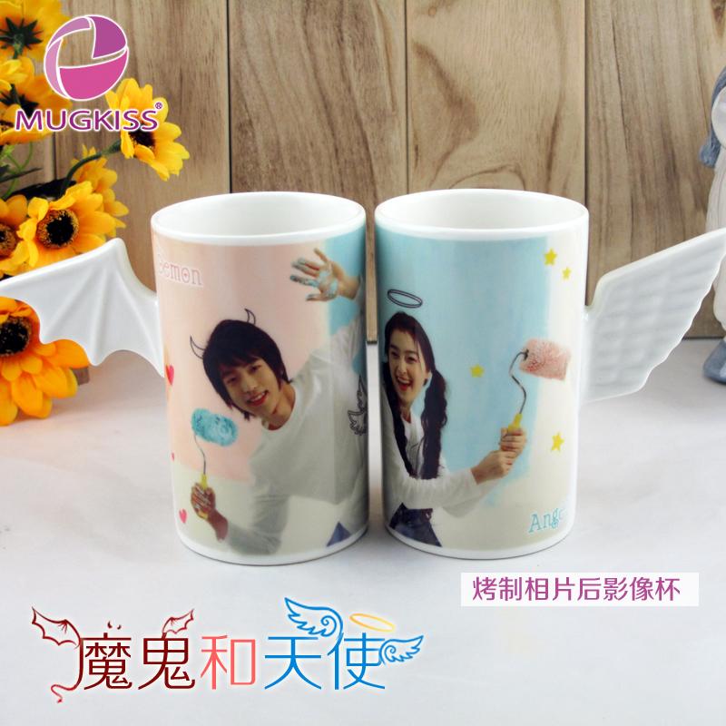 天之翼 相片情侣对杯 创意结婚陶瓷水杯子 套装马克杯婚庆新品