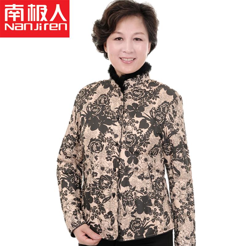 Одежда для дам NGGGN ndpb12095/ZD NGGGN