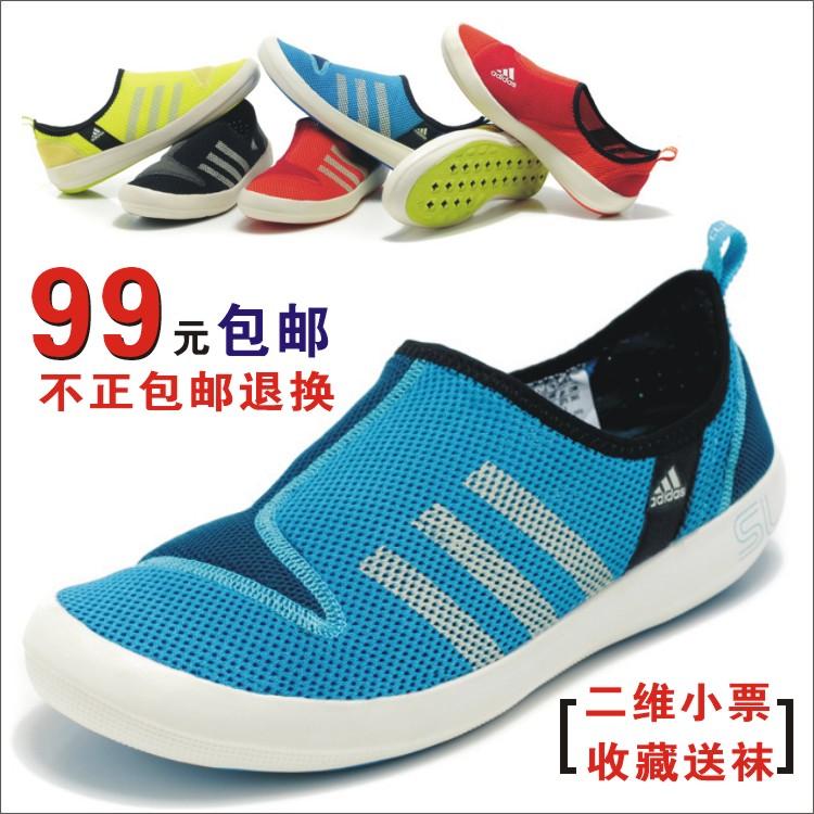 Кроссовки облегчённые Adidas G46724 2013 Adidas / Adidas