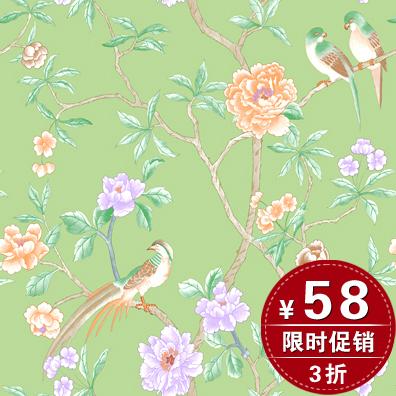 现代田园中式大花鸟墙纸电视背景墙壁纸温馨卧室客厅东南亚防潮壁