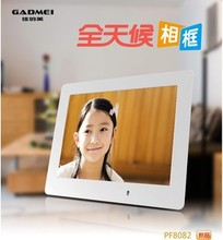 Gadmei/the beauty of beautiful PF8082 8 inches 800 * 600 pixels digital photo frame digital photo album Special offer