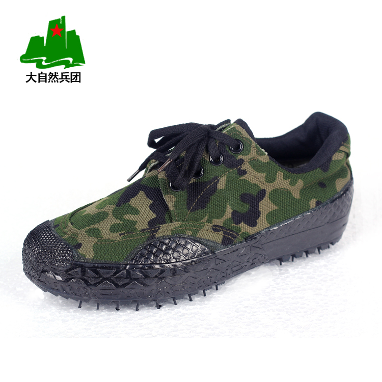 Holiday 3,517 Camo 99 training shoes hiking shoes mens Camo liberation shoes canvas shoes outdoor shoes