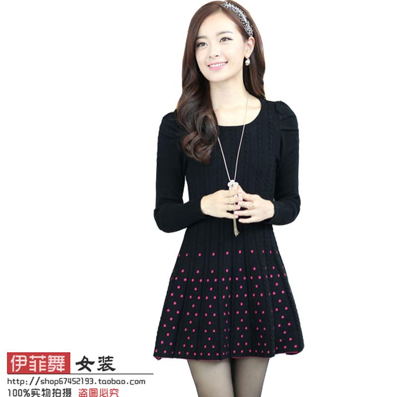 Женское платье Yi Lin 8878 2013