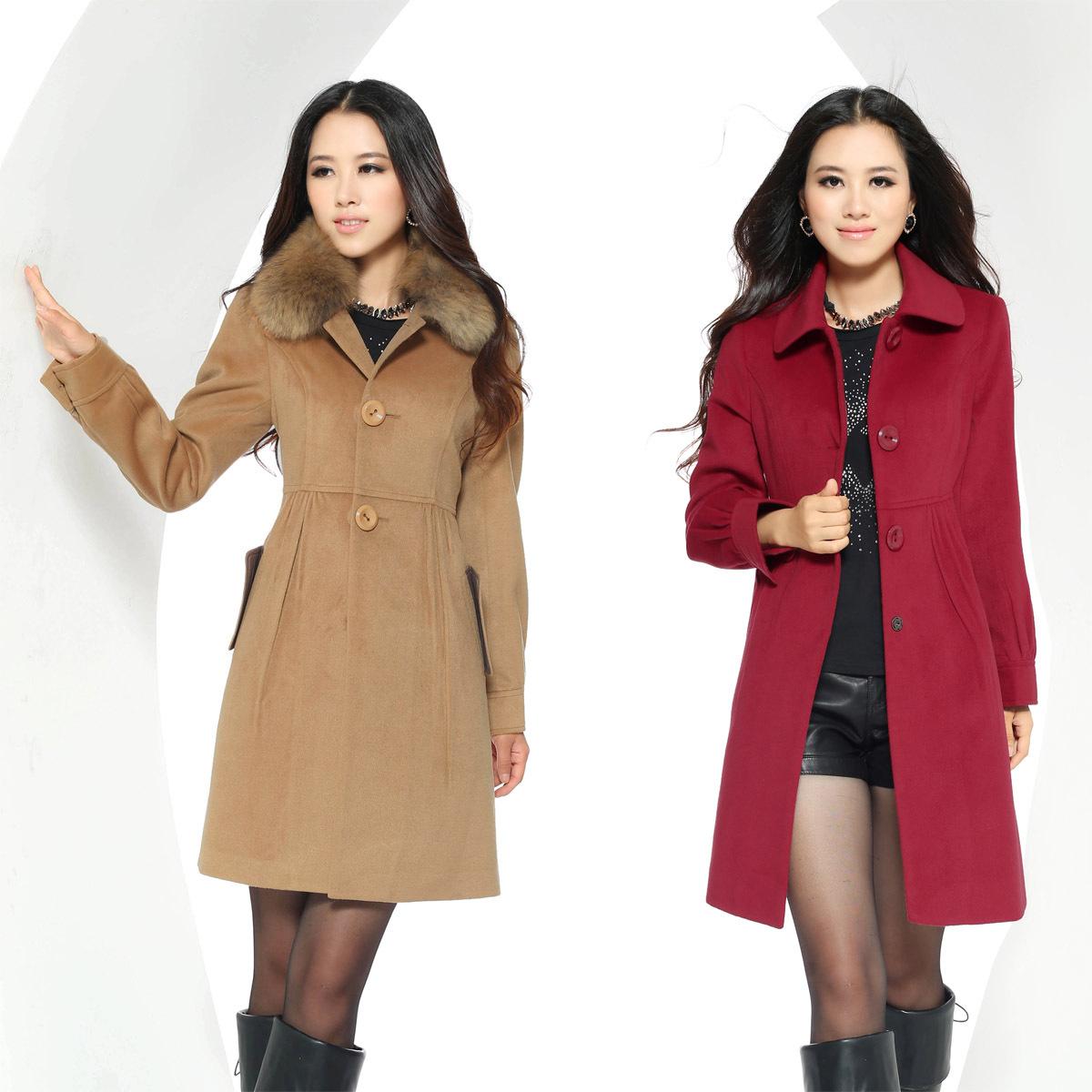 Классическое Зимнее Пальто