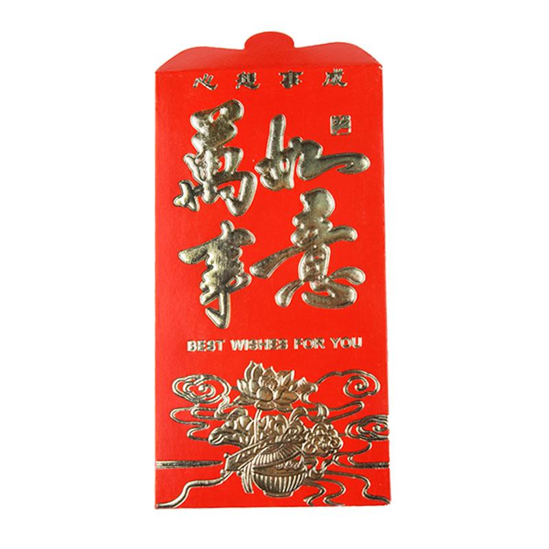 红包 利是封 批发 创意 红包满月 压岁包 新年婚礼 婚庆 喜字用品