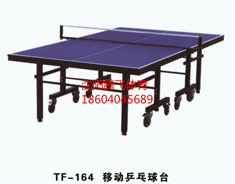 Стол для пинг-понга Inotera TF/165