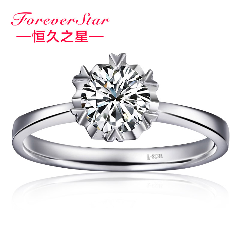 Star of everlasting counters authentic classic diamond female PT950 platinum diamond rings diamond rings wedding rings jewelry