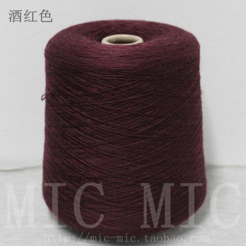Шерстяная пряжа Италии 70 шерсти кашемира 2/30 фантазии специальная линия * свитер шарф пальто шерстяное Шерсть горных баранов