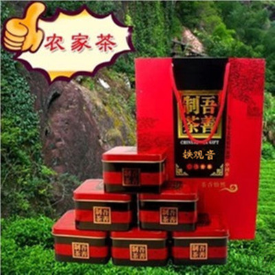 Tieguanyin tea Authentic anxi tieguanyin Tieguanyin oolong tea 1725 500 g gift boxes