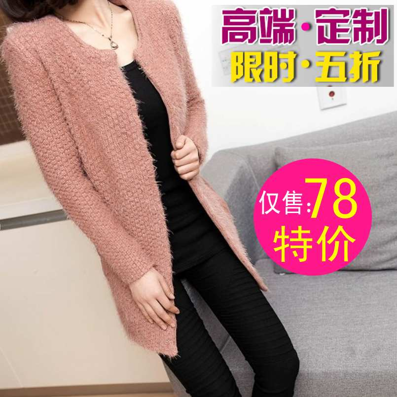2013 spring loaded Joker Korean pineapple pin long knit sweater in mohair sweater woman warm jacket specials