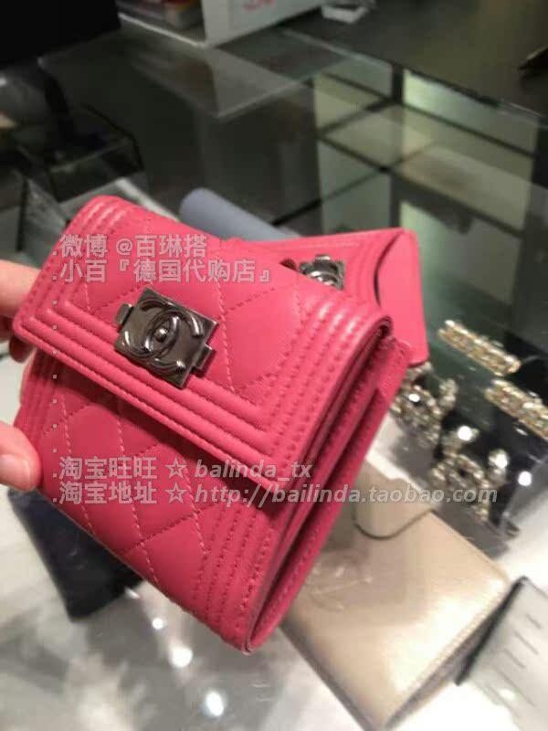Бумажник Chanel Le Boy