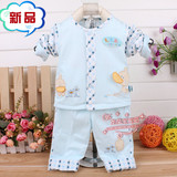 TongTai Tong Thai spring 1279 Spring and Autumn cotton baby onesies newborn baby underwear spring and summer Romper