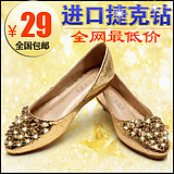 <span class=H> fashion </span> Rhinestone wedge heel 2013 new summer flat shoes casual shoes student shoes flat shoes with pointed <span class=H> </span> Son
