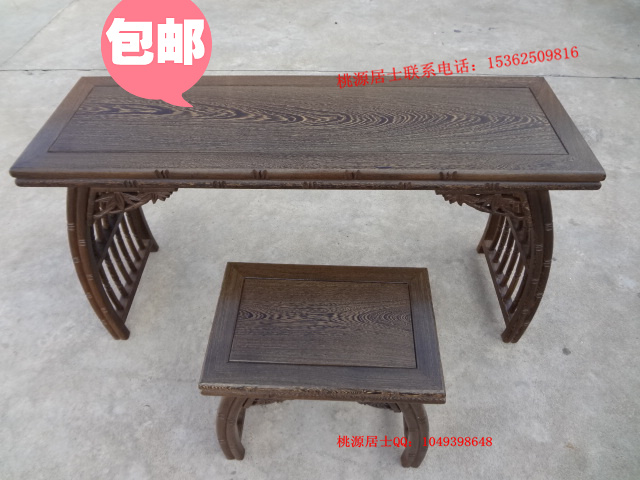 Китайский столик The Taoyuan lay mahogany antique furniture 100