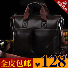 New men's bag business bag shoulder bag Messenger bag handbag leisure leather cowhide briefcase genuine
