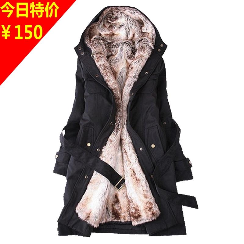 Женская утепленная куртка Hang production 888 2012 Облегающий покрой Длинный рукав Осень 2012
