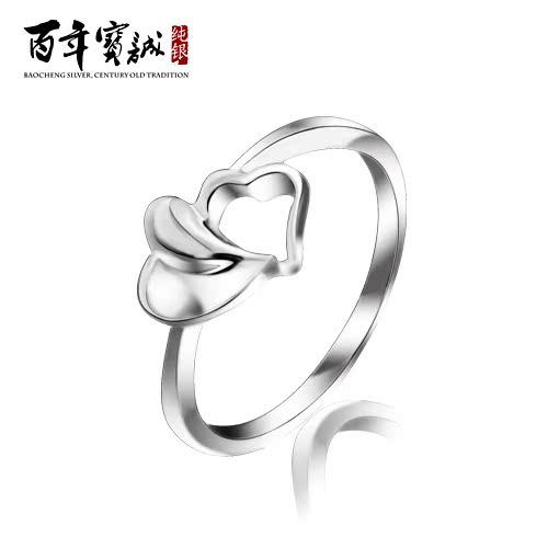 宝诚时尚925纯银饰品铃铛全新日韩戒指女 食指 银戒 首饰爱心流行