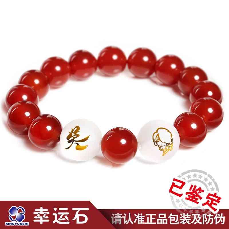 Аксессуары для настольных игр Трех убитых Bian Сяоцзи санкционировал подлинной настольная игра недели, которые связали узел gongyao Цзи Sun Шан Сян агат браслет