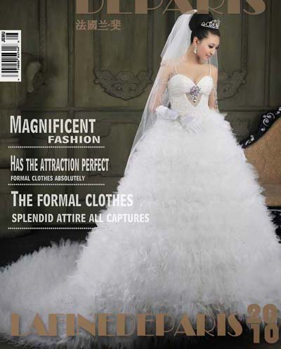Свадебное платье France 2160 2013 2013 года Сетчатый материал Длинный шлейф Принцесса