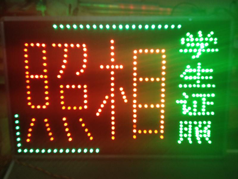 Световой короб   LED