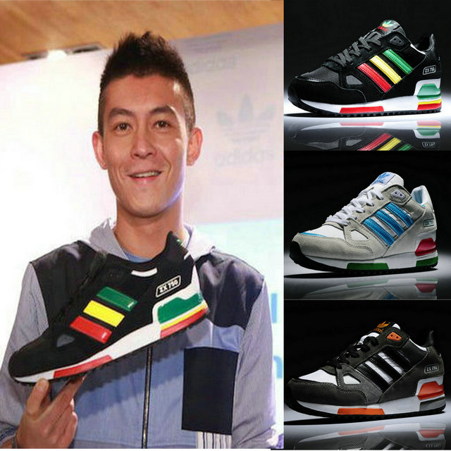 Кроссовки Adidas V20869 ZX750 Унисекс Замша