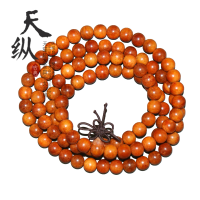 Terry mahogany wood beads dragon blood more than 108 specifications Special bracelet rosary beads Bracelet men and women lettering
