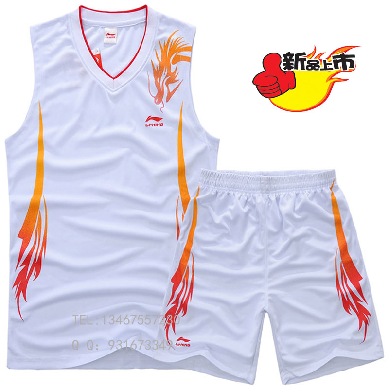 High-quality Li-Ning basketball clothing suit men's Dragon contest training basketball jerseys, basketball clothing printable printing