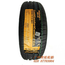 Continental tyre 185/60 r15 84 h CC5 vios yaris swift city