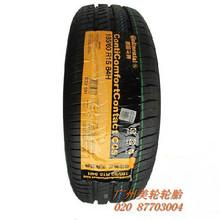 Continental tyre 185/60 r15 84 h CC5 vios yaris swift city