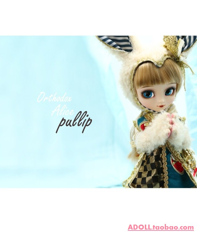 кукла Playhouse  PULLIP Classical White Rabbit 2013