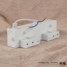 欧普照明专柜 OP-YZ25D 25W 嵌入厨卫灯 电子镇流器 有质保图片